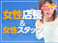 可憐な妻たち 太田店
