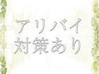 華恋人~カレント~で働くメリット1
