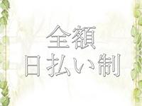 華恋人~カレント~で働くメリット2