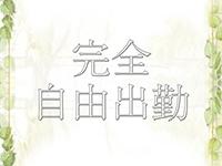 華恋人~カレント~で働くメリット3