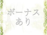 華恋人~カレント~で働くメリット7