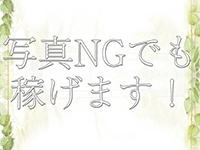 華恋人~カレント~で働くメリット8