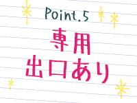 華恋人(カレント)で働くメリット5