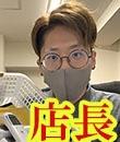 Hip's 西川口店の面接人画像