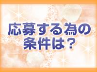 角海老グループ 川崎エリアで働くメリット6
