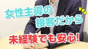 川崎痴女性感フェチ倶楽部のバニキシャ(スタッフ)動画