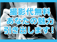 川崎堀之内No.1ソープCLUB ageha