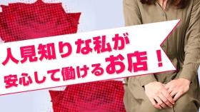 人妻ちゃんねるのバニキシャ(女の子)動画
