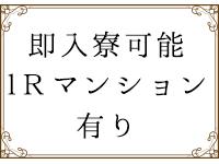 川崎GURAM-グラム-で働くメリット1