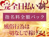 らんぷ新川崎店で働くメリット2