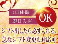 らんぷ新川崎店で働くメリット3