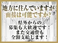 川崎人妻ソープ Mintで働くメリット5
