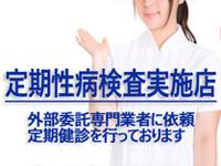 熊谷マリアージュ
