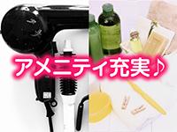 baton仙台・国分町店で働くメリット4
