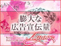 Amore(アモーレ)初恋のトキメキで働くメリット9