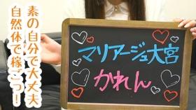 マリアージュ大宮のバニキシャ(女の子)動画