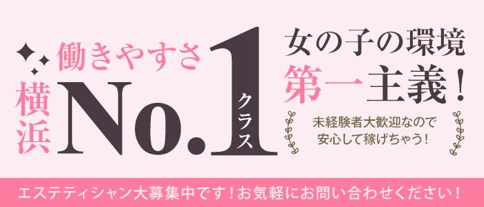 横浜マッサージ男たちの健全店
