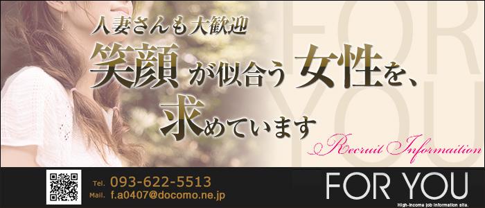 人妻・熟女・FOR YOU