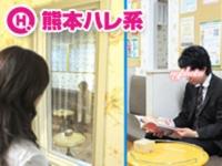 放課後クラブ(熊本ハレ系)で働くメリット6