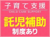 錦糸町ハートショコラで働くメリット7