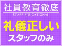 錦糸町ハートショコラで働くメリット8