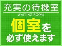 錦糸町ハートショコラで働くメリット9