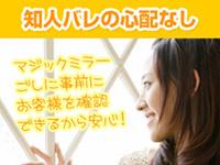 ひよこ治療院(熊本ハレ系)で働くメリット3