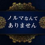 神戸高級エステ輝美肌美(きびきび)で働くメリット3