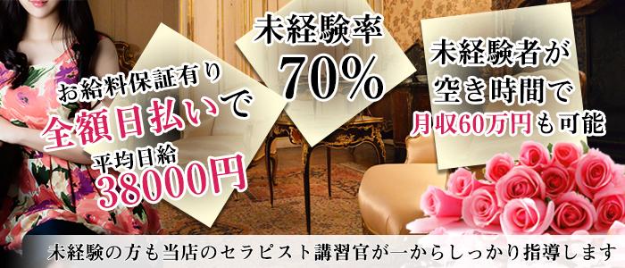 神戸高級エステ輝美肌美(きびきび)の未経験求人画像