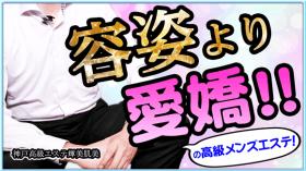 神戸高級エステ輝美肌美(きびきび)の求人動画