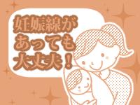 吉祥寺大人めシンデレラ