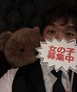 Line(札幌YESグループ)の面接官