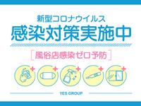 Line(札幌YESグループ)で働くメリット2