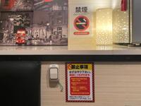 Line(札幌YESグループ)で働くメリット8