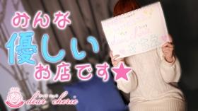 dear cherie-ディア シェリ-の求人動画