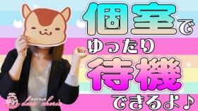 dear cherie-ディア シェリ-に在籍する女の子のお仕事紹介動画