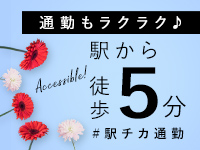 錦糸町人妻花壇で働くメリット4