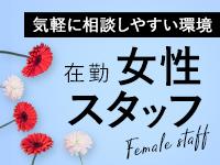 錦糸町人妻花壇で働くメリット5