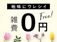 錦糸町人妻花壇で働くメリット7