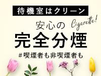 錦糸町人妻花壇で働くメリット9