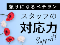 錦糸町人妻花壇で働くメリット6
