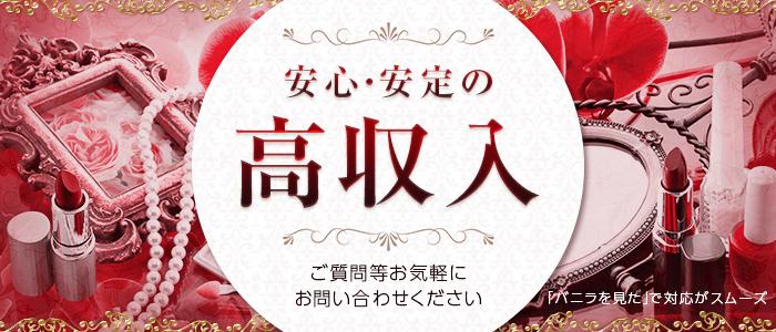 金妻 富山店