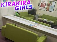 KIRA KIRA Girls~キラキラガールズで働くメリット2