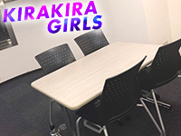 KIRA KIRA Girls~キラキラガールズで働くメリット3