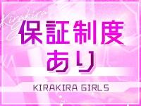 KIRA KIRA Girls~キラキラガールズで働くメリット4