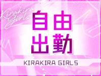 KIRA KIRA Girls~キラキラガールズで働くメリット7