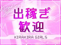 KIRA KIRA Girls~キラキラガールズで働くメリット8