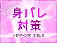 KIRA KIRA Girls~キラキラガールズで働くメリット9
