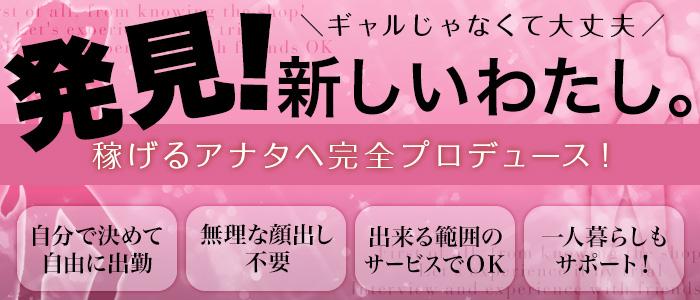 未経験・KIRA KIRA Girls~キラキラガールズ