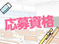 キラメキ☆素人清純アイドル学園で働くメリット2